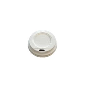 Крышечка для стаканов белая (без питейника)